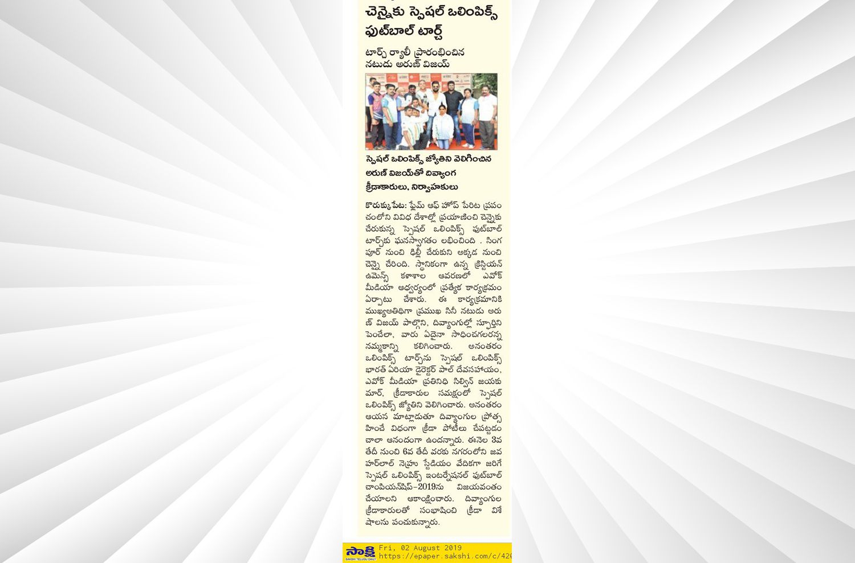 Evoke Media - Special Olympics - Sakshi